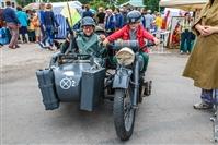 Фестиваль Крапивы - 2014, Фото: 191