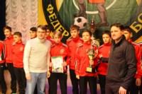 Награждение лучших футболистов Тульской области., Фото: 49