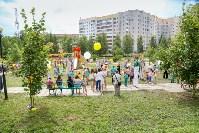"""Благотворительная акция """"Театрального дворика"""", Фото: 93"""