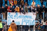 Арсенал - ЦСКА: болельщики в Туле. 21.03.2015, Фото: 80