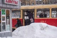 Снегопад в Туле. 19 января 2016 года, Фото: 38