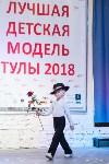 Лучшая модель Тулы - 2018, Фото: 83