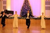 Рождественский бал в Дворянском собрании, Фото: 58