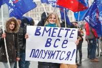 Митинг-концерт в честь годовщины присоединения Крыма к России, Фото: 14