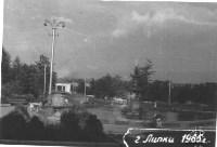 Город Липки: От передового шахтерского города до серого уездного населенного пункта, Фото: 12