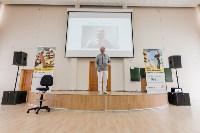 Гендиректор «Билайн» рассказал тульским студентам об успехе, Фото: 34