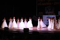 Мисс Тульская область - 2014, Фото: 333