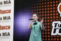 Первый этап конкурса «Тульский голос. Дети», 4 сентября 2016, Фото: 84