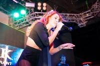 Концерт певицы Максим. 30 мая 2015, Фото: 59