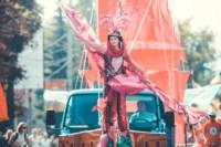 Театральное шествие в День города-2014, Фото: 43
