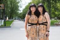 Парад близнецов 2015, Фото: 13