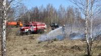 Лесной пожар: учения МЧС, Фото: 14