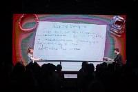 В Туле впервые прошел спектакль-читка «Девять писем» по новелле Марины Цветаевой, Фото: 38