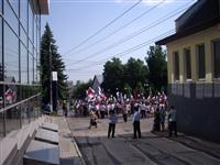 Митинг против насилия на Украине, Фото: 2