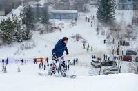 II-ой этап Кубка Тулы по сноуборду., Фото: 44