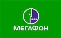 МегаФон, оператор связи, Фото: 1