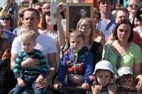Парад Победы-2016, Фото: 249