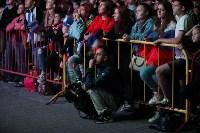 Матч Россия – Хорватия на большом экране в кремле, Фото: 89