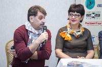 """Кинофестиваль """"Улыбнись, Россия"""", Фото: 109"""