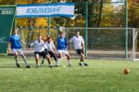 1/2 финала Кубка «Слободы» по мини-футболу 2014, Фото: 27