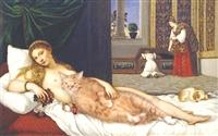 «Венера Урбинская» Тициана , Фото: 5