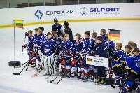 EuroChem Cup 2018: финал, Фото: 3
