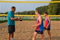 III ежегодный открытый турнир по пляжному волейболу «До свидания, Лето!», Фото: 7