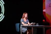 В Туле впервые прошел спектакль-читка «Девять писем» по новелле Марины Цветаевой, Фото: 46