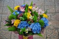 Выбираем подарки ко Дню святого Валентина,  23 февраля и 8 марта, Фото: 12