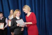Тульским студентам вручили именные стипендии, Фото: 18