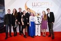 Кинофестиваль Шорты-2017, Фото: 11
