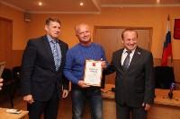 Юрий Цкипури и Евгений Авилов наградили команды Лицея №2., Фото: 16