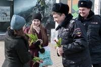 Полиция поздравила тулячек с 8 Марта, Фото: 17