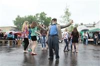 Фестиваль Крапивы - 2014, Фото: 83