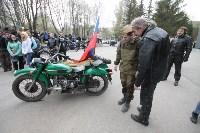 Открытие мотосезона в Новомосковске, Фото: 154