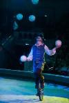 """""""Тайна пирата"""" в Тульском цирке, Фото: 13"""
