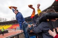 Арсенал - ЦСКА: болельщики в Туле. 21.03.2015, Фото: 108