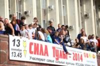 Сила Тулы - сила России - 2014, Фото: 88