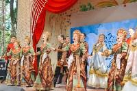 """Фестиваль """"Бабушкин сад"""", Фото: 107"""