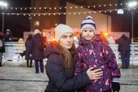 Как туляки отпраздновали Старый Новый год на музыкальном катке кластера «Октава», Фото: 83