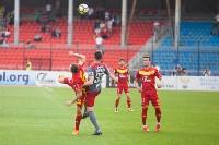 Арсенал-Локомотив 2:0, Фото: 103
