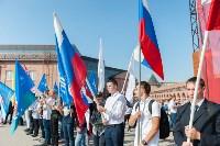 В Туле более 2500 учащихся вузов и колледжей посвятили в студенты, Фото: 80