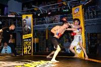 Клуб Хулиган Fight Show, Фото: 24