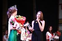 Мисс Тульская область - 2014, Фото: 537