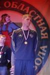 Тульская областная федерация футбола наградила отличившихся. 24 ноября 2013, Фото: 19