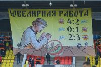 """""""Арсенал"""" - """"Зенит"""": текстовая трансляция, Фото: 3"""