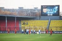 Матч Арсенал - Сочи, Фото: 64