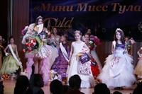 «Мини Мисс Тула-2013» - Тихонова Катя!, Фото: 171