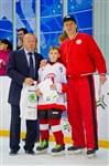 Детский хоккейный турнир на Кубок «Skoda», Новомосковск, 22 сентября, Фото: 24