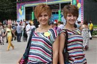 Парад близнецов. 2012 год, Фото: 17